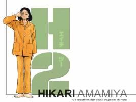Hikari Amamiya